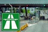 Autobahngebühren und Strafen